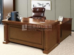 班台办公家具