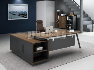 板式主管桌