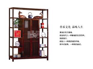 黑龙江新中式茶家具